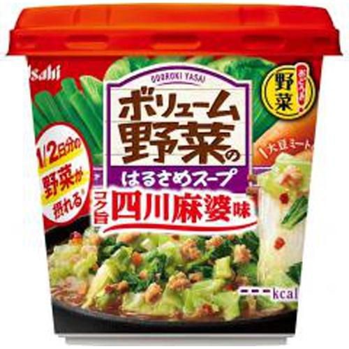 アサヒフードアンドヘルスケア ボリューム野菜のはるさめスープ四川麻婆