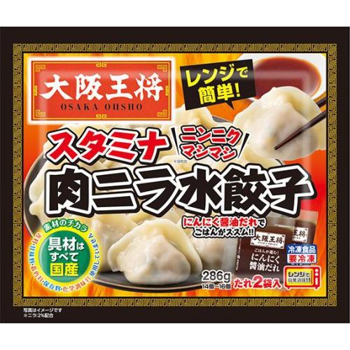 大阪王将(冷)スタミナ肉ニラ水餃子285g