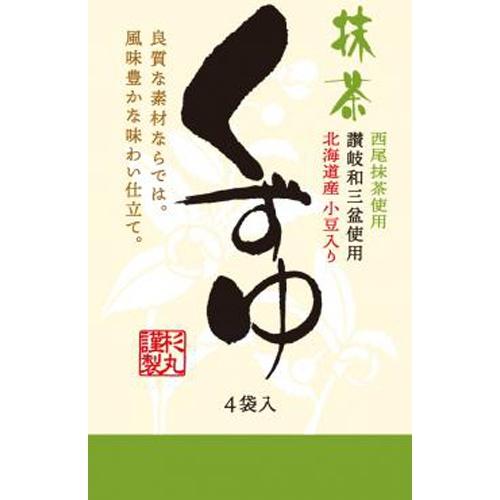 杉丸 和三盆くずゆ 抹茶23g×4袋