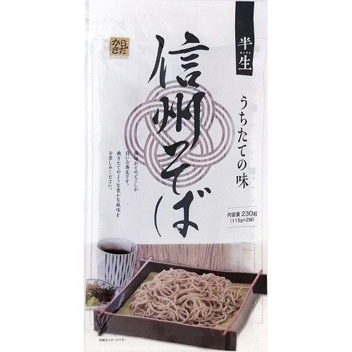 柄木田 半生信州そば 230g