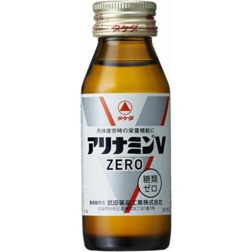アリナミンV ZERO 50ml