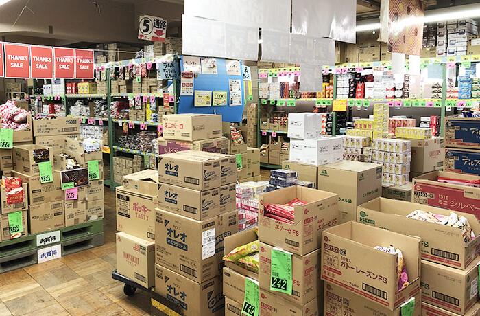 食品流通業界のリーディングカンパニー「タジマヤ」の20支店1営業所全店舗でお買い物が可能。