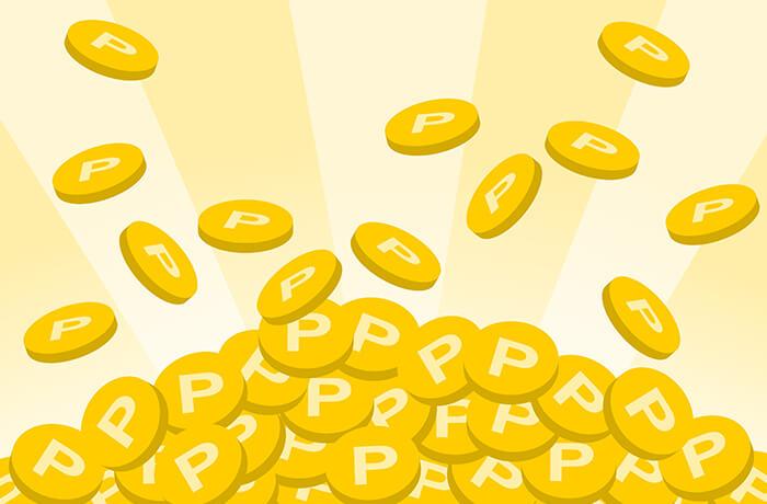 ポイントセール期間中のお買い上げでポイント加算!貯まったポイントは現金還元!