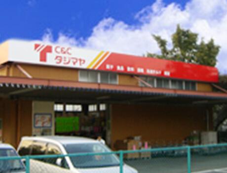 川崎北部支店
