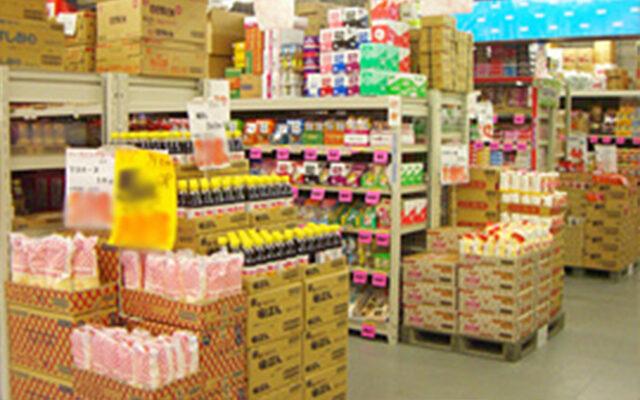 越谷市場支店