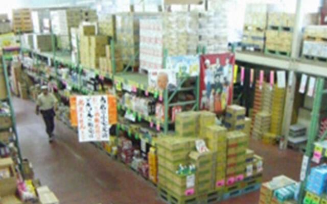 東久留米支店