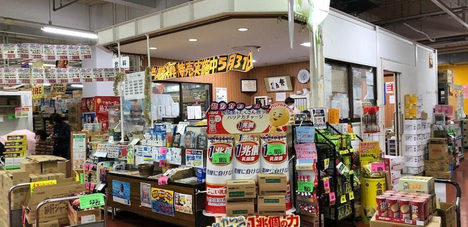 業務用駄菓子を激安で買いたい方におすすめするお菓子問屋