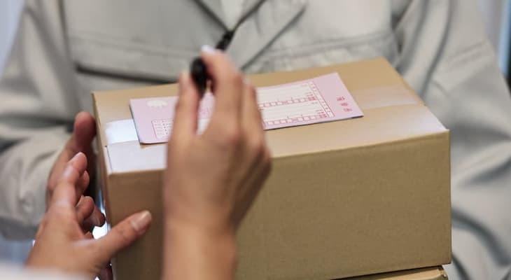 卸業者が運営するおすすめ通販はタジマヤ卸ネット