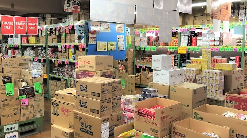 駄菓子の卸業者をお探しの方におすすめの卸問屋