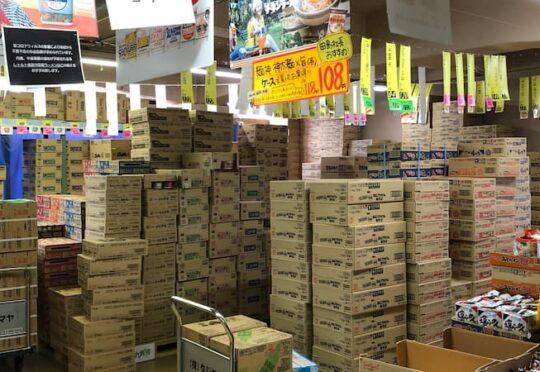 カップ麺を大量購入するなら激安問屋でまとめ買いがおすすめ